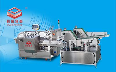 Automatic box packing machine for ball pen