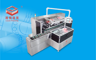 high-speed box packing machine for toothpaste