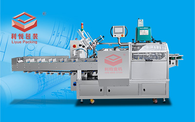 Box packing machine for Cotton towel